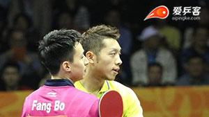 许昕/方博VS樊振东/张继科 2015瑞典公开赛 男双决赛视频