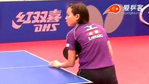 平野早矢香VS福原爱 2015西班牙公开赛 女单半决赛视频