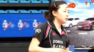 田志希VS石垣优香 2015西班牙公开赛 女单半决赛视频