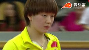 陈梦VS李晓丹 2013瑞典公开赛 女单决赛视频