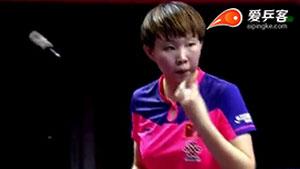朱雨玲VS韩莹 2015中国公开赛 女单1/4决赛视频