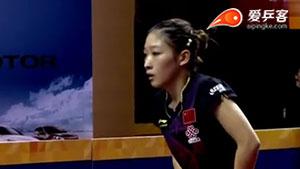 刘诗雯VS冯天薇 2015中国公开赛 女单1/4决赛视频