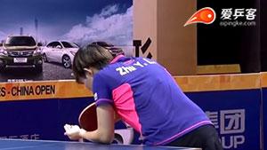 朱雨玲VS刘诗雯 2015中国公开赛 女单半决赛视频