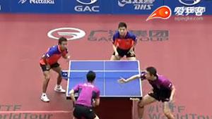 马龙/许昕VS樊振东/尚坤 2015日本乒乓球公开赛 男双决赛视频
