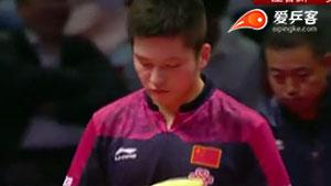 樊振东VS庄智渊 2015男子世界杯赛 男单1/4决赛视频