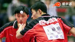 阎森/王励勤VS刘国梁/孔令辉 2000奥运会乒乓球赛 男双决赛视频