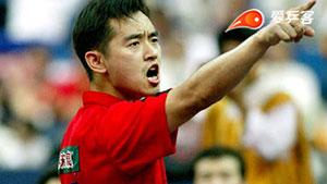 孔令辉VS瓦尔德内尔 2000奥运会乒乓球赛 男单决赛视频