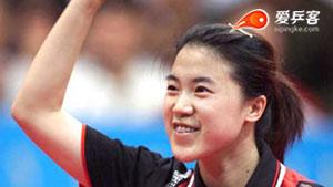 王楠VS李菊 2000奥运会乒乓球赛 女单决赛视频
