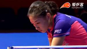 刘诗雯VS索佳 2015女子世界杯赛 女单半决赛视频