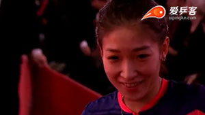 刘诗雯VS石川佳纯 2015女子世界杯赛 女单决赛视频