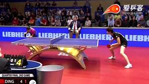 丁宁VS侯美玲 2014女子世界杯赛 女单1/4决赛视频