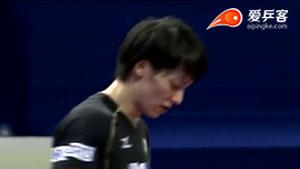 丹羽孝希VS松平健太 2013中国公开赛 男单1/4决赛视频