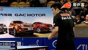 樊振东VS方博 2014瑞典公开赛 男单决赛视频
