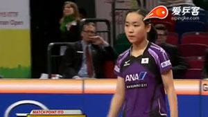 伊藤美诚VS冯天薇 2015德国公开赛 女单半决赛视频