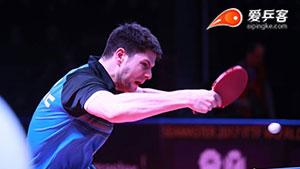 奥恰洛夫VS林高远 2017年终总决赛 男单半决赛视频