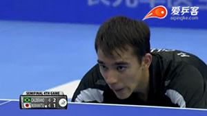 雨果·卡尔德拉诺VS村松雄斗 2016奥地利公开赛 男单半决赛视频