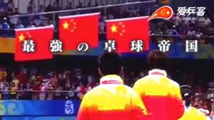 扎心!日本乒乓宣传片,提到中国队后瞬间进入自卑模式!