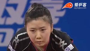 福原爱VS单晓娜 2015韩国公开赛 女单半决赛视频