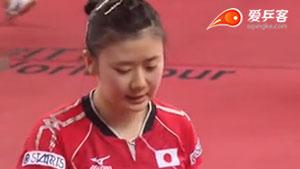 福原爱VS伊藤美诚 2015韩国公开赛 女单决赛视频