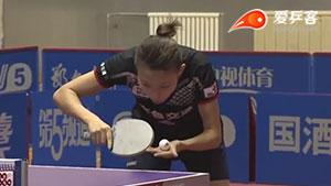 武杨VS张蔷 2016中国乒超联赛 女团第四轮视频