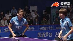 穆静毓/江越VS文佳/陈幸同 2016中国乒超联赛 女团第一轮第三场视频