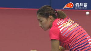 刘诗雯VS郭艳 2016中国乒超联赛 女团第一轮第四场视频
