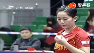 刘诗雯VS袁雪娇 2016中国乒超联赛 女团第二轮第二场视频