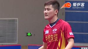 郑培锋VS梁靖崑 2016中国乒超联赛 男团第三轮第四场视频