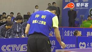 许昕VS周恺 2016中国乒超联赛 男团第三轮第二场视频