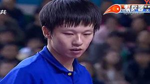 林高远VS刘丁硕 2016中国乒超联赛 男团第三轮第一场视频