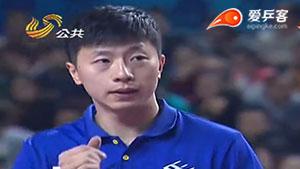 马龙VS刘丁硕 2016中国乒超联赛 男团第三轮第四场视频