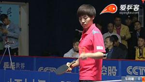 车晓曦VS朱雨玲 2016中国乒超联赛 女团第三轮第二场视频