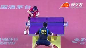 樊振东VS张煜东 2016中国乒超联赛 男团第四轮第二场视频
