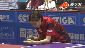 张蔷VS陈幸同 2016中国乒超联赛 女团第四轮第一场视频