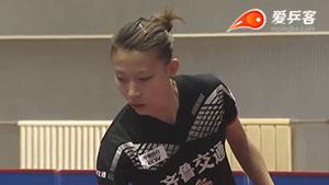 武杨VS李佳燚 2016中国乒超联赛 女团第四轮第二场视频