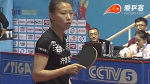武杨VS张蔷 2016中国乒超联赛 女团第四轮第四场视频